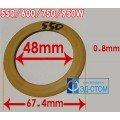 BR3211 Поршневые кольца компрессора 550/600/750/950/980W