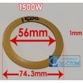 BR3212 Поршневые кольца компрессора 1500W