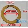 BR3215 Поршневые кольца компрессора 1100W