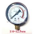 cx102-5 Манометр давления для компрессора
