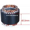 cx235x550 Обмотка двигателя компрессора 550W