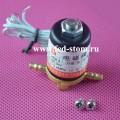 cx109 Электромагнитный клапан подачи воды