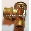 cx237-8 Клапан для компрессора 20.5мм-8мм-16.5мм